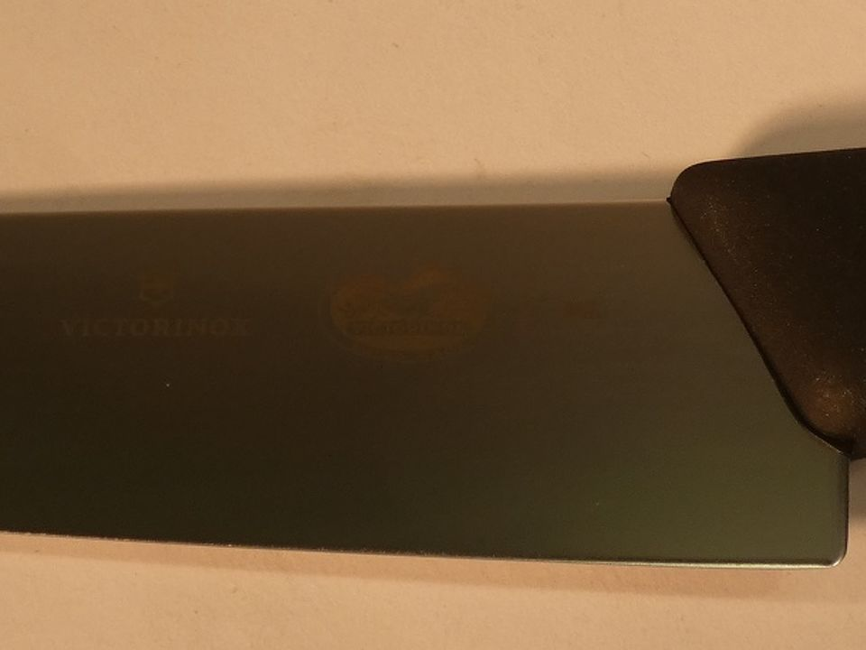 Carving Knife (Black) 19cm